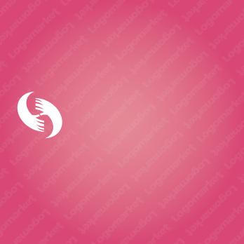 協力と信頼関係とSのロゴ