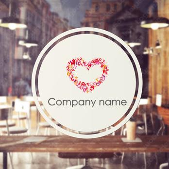愛情とコミュニケーションとグローバルのロゴ