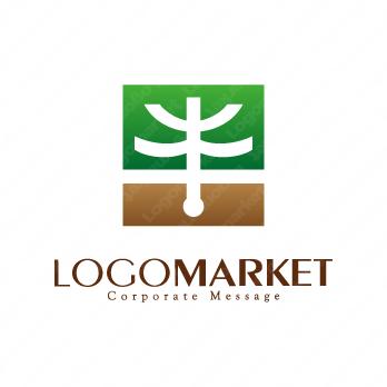 環境と木とインパクトのロゴ