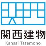 商材と名前を組み合わせたロゴマーク | 関西建物