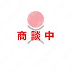 点と喜びとIのロゴ