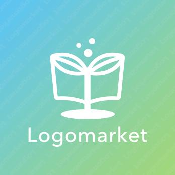 本と新芽と成長のロゴ