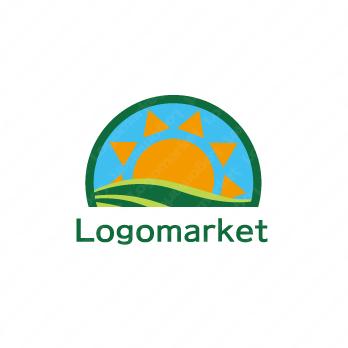 農業と太陽と自然のロゴ